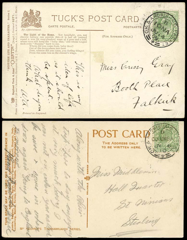 GB 1909-10  SG218 Cover