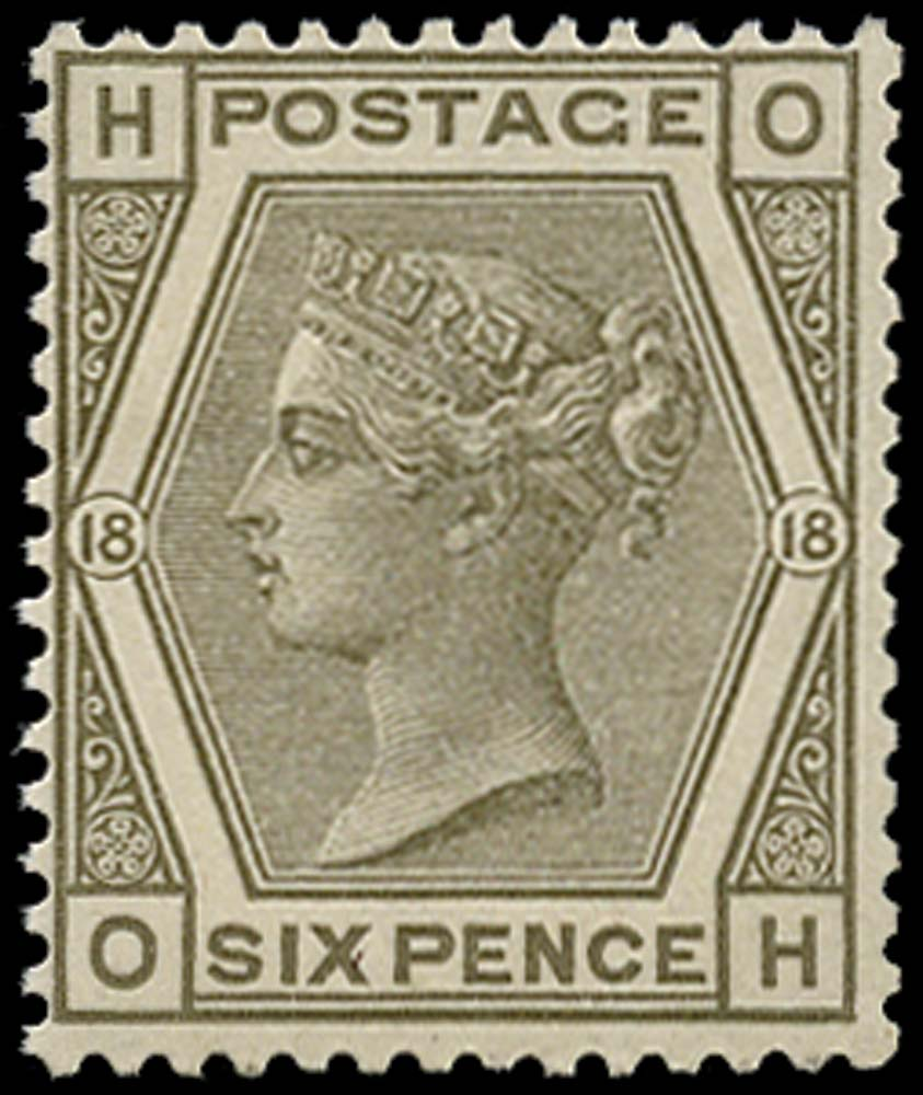 GB 1881  SG161 Pl.18 Mint - unused o.g.