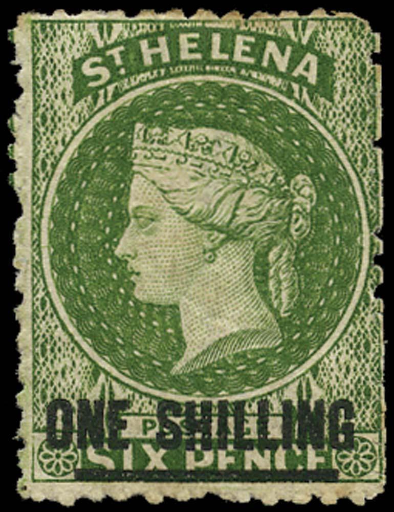 ST HELENA 1864  SG18 Mint 1s deep yellow-green wmk CC perf 12½