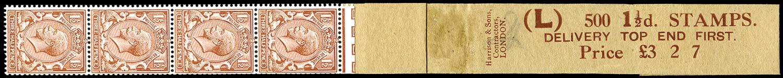 GB 1918  SG362 Mint - Coil leader (Code L)