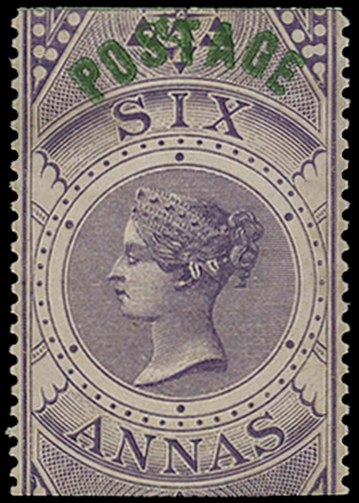 INDIA 1866  SG66 Mint 6a purple type 15 opt on Foreign Bill