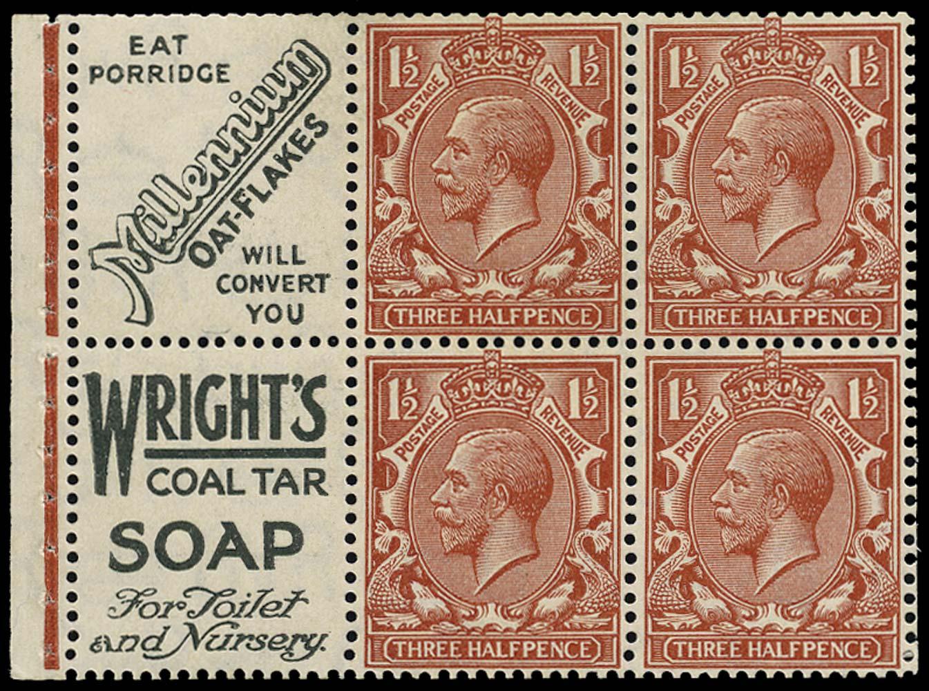 GB 1924  SG420d Booklet pane - Advert 73