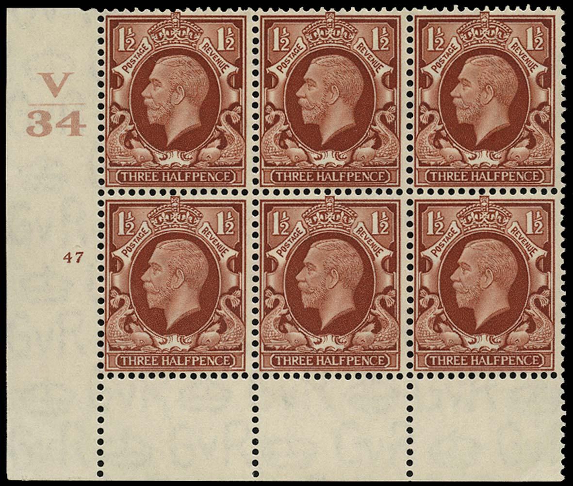 GB 1934  SG441 Mint Control V/34, Cyl. 47 (No dot)