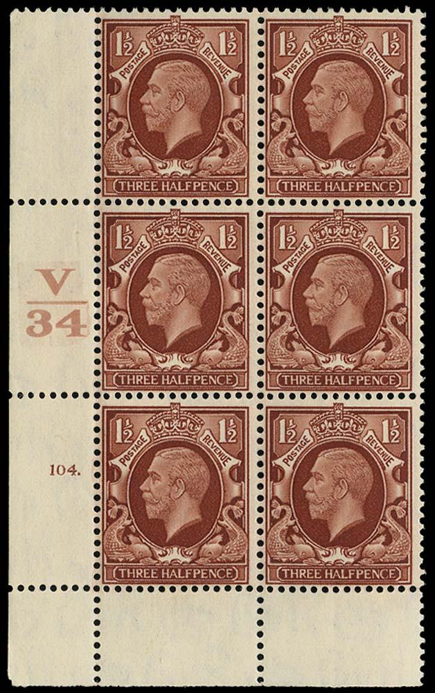 GB 1934  SG441 Mint V/34 Control, Cylinder 104 dot