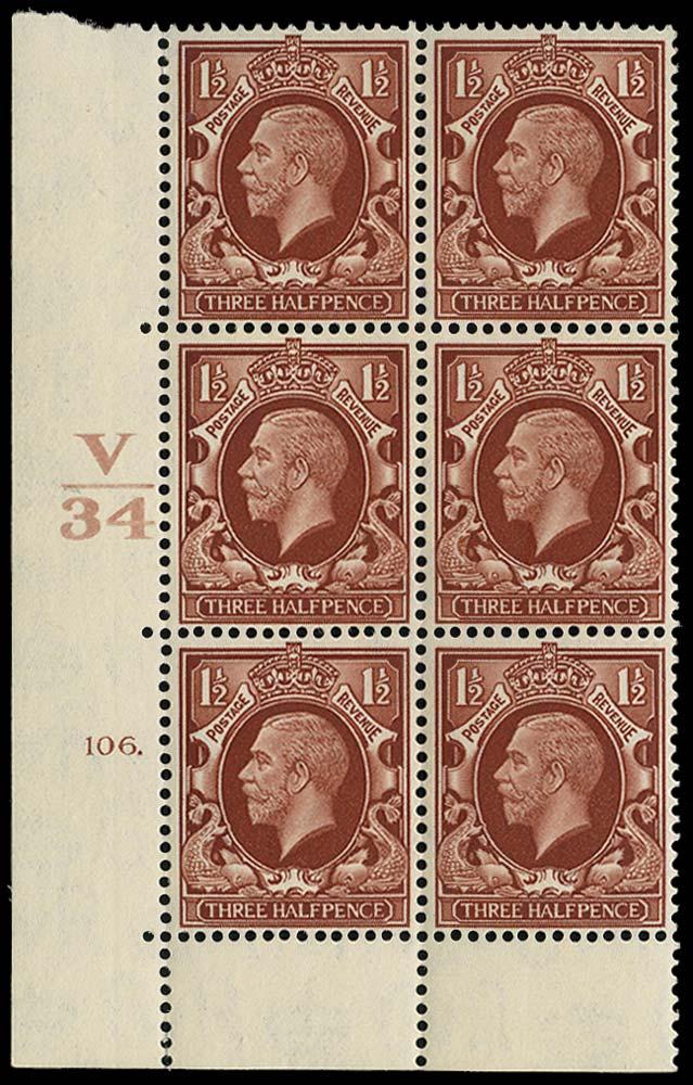 GB 1934  SG441 Mint V/34 Control, Cylinder 106 dot