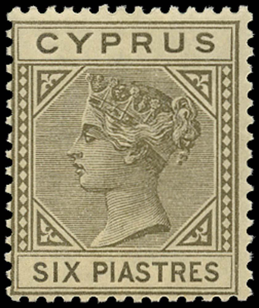 CYPRUS 1882  SG21 Mint