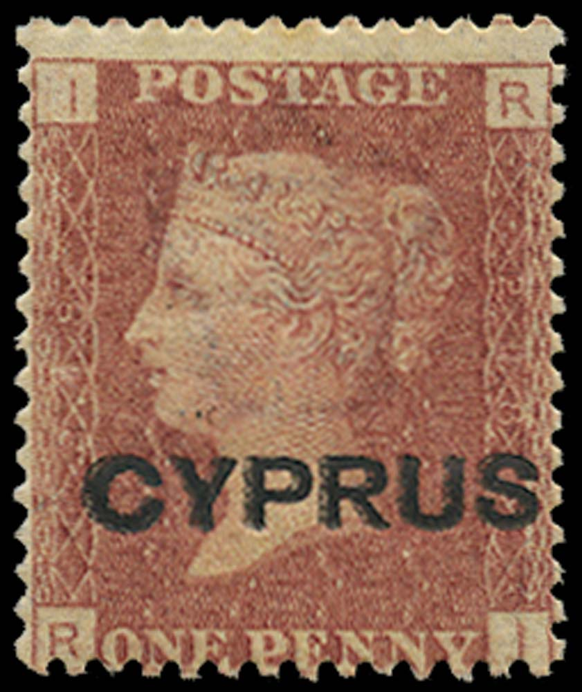 CYPRUS 1880  SG2aa Mint 1d red plate 218 error overprint double