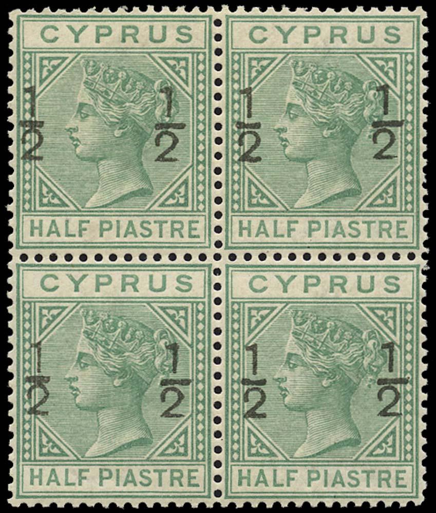 CYPRUS 1882  SG25 Mint