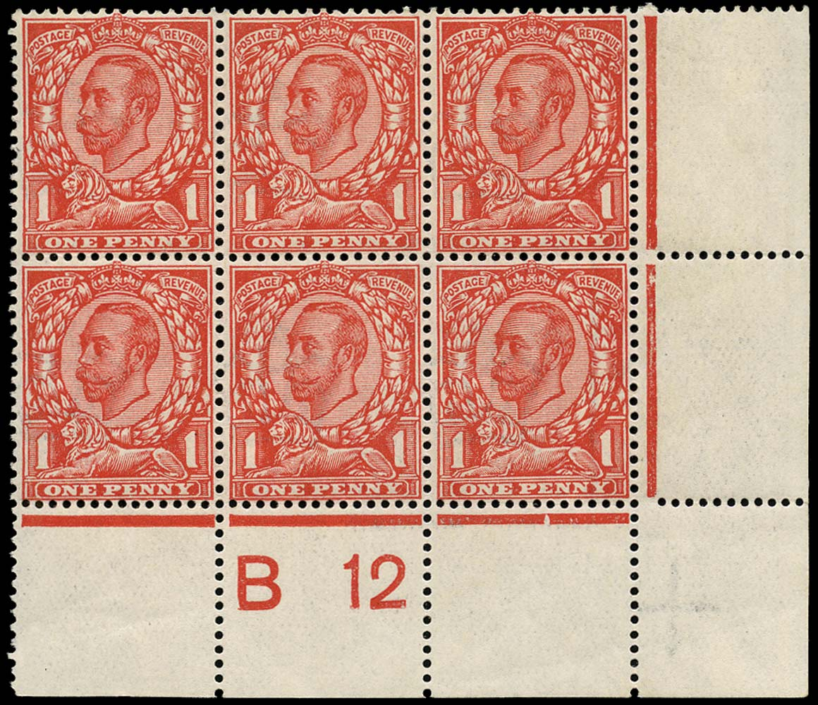 GB 1912  SG343 Mint - unmounted o.g.