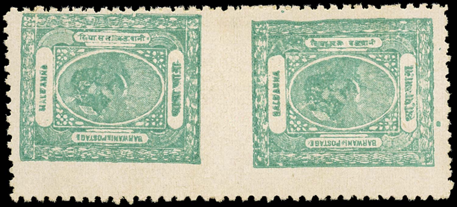 I.F.S. BARWANI 1929  SG29ba Mint ½a imperforate between