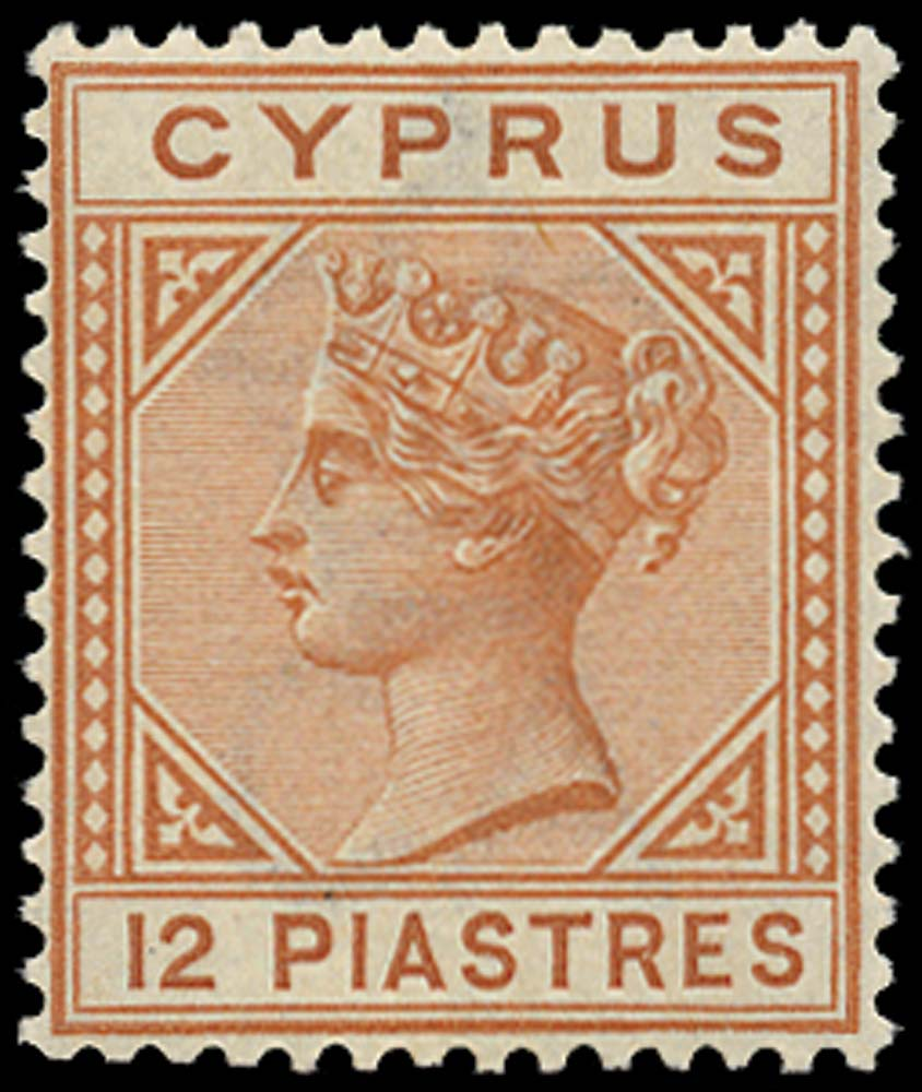 CYPRUS 1892  SG37 Mint