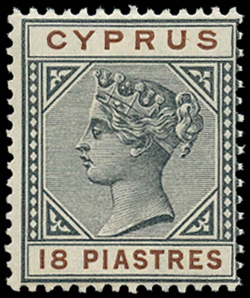 CYPRUS 1894  SG48 Mint