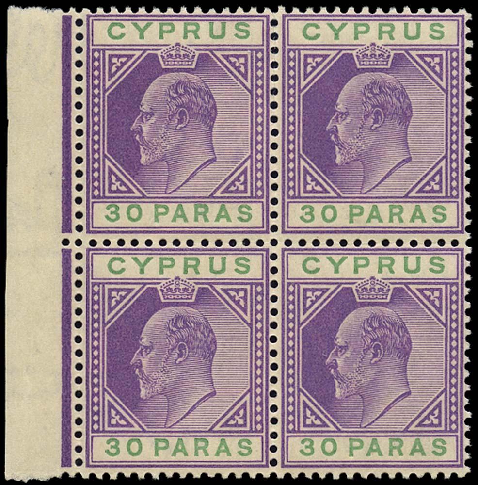 CYPRUS 1902  SG51a/b Mint