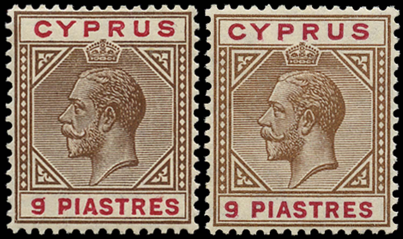 CYPRUS 1912  SG81/a Mint