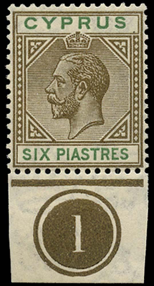 CYPRUS 1921  SG96 Mint