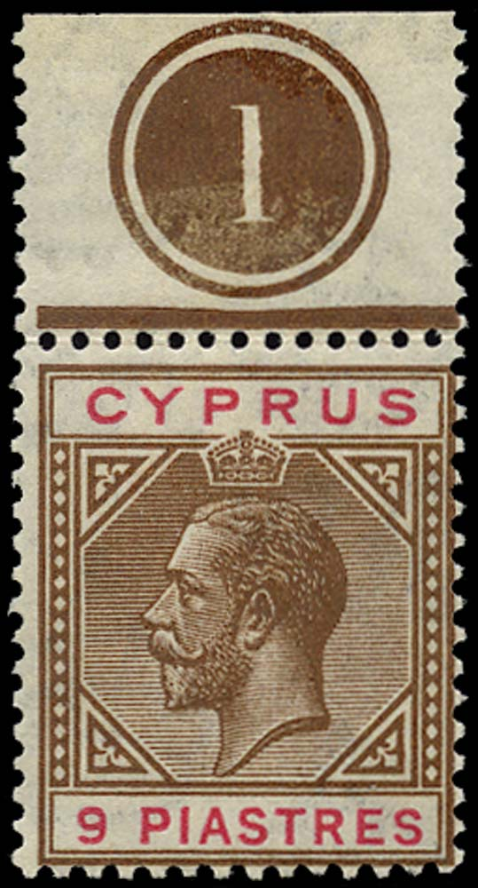 CYPRUS 1921  SG97 Mint