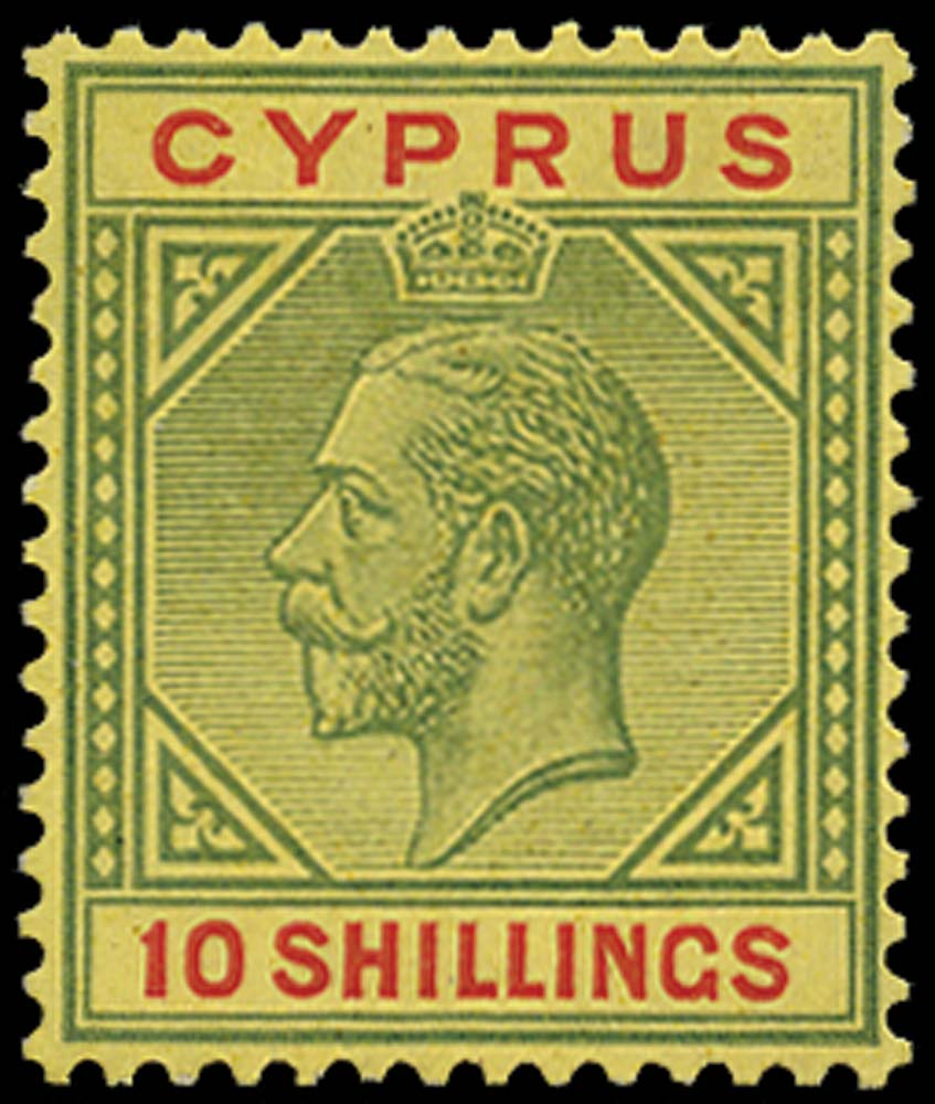 CYPRUS 1921  SG100 Mint unmounted 10s green and red on pale yellow