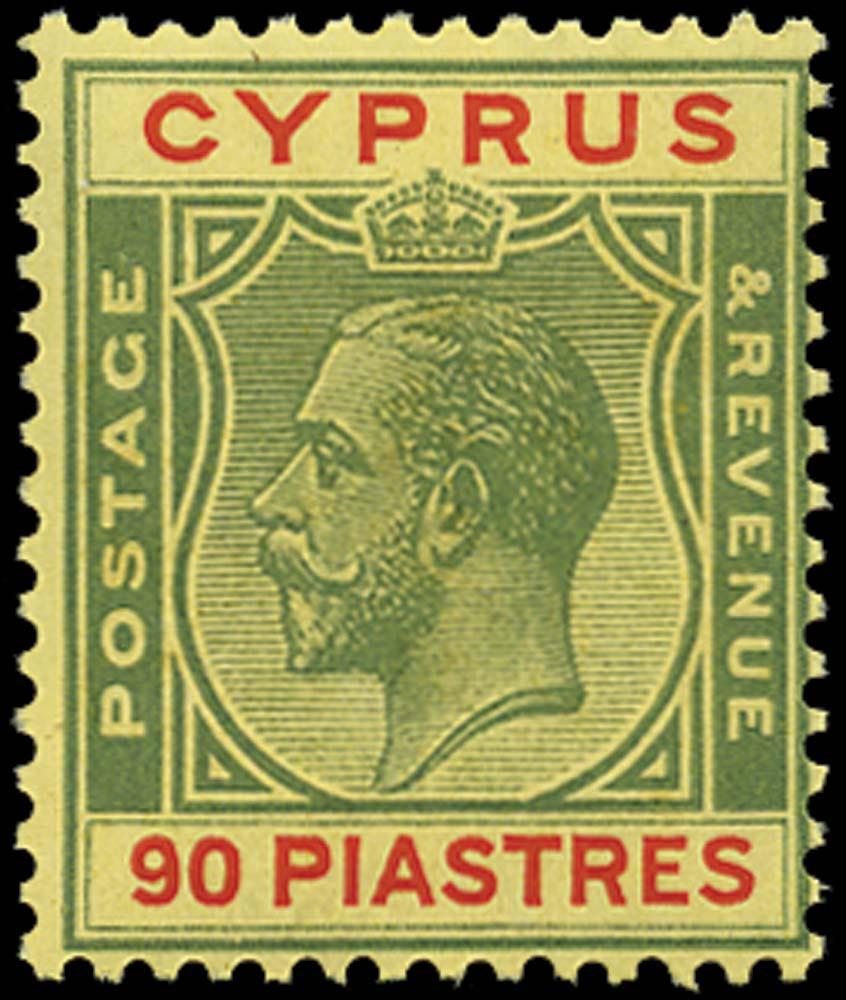 CYPRUS 1924  SG117 Mint