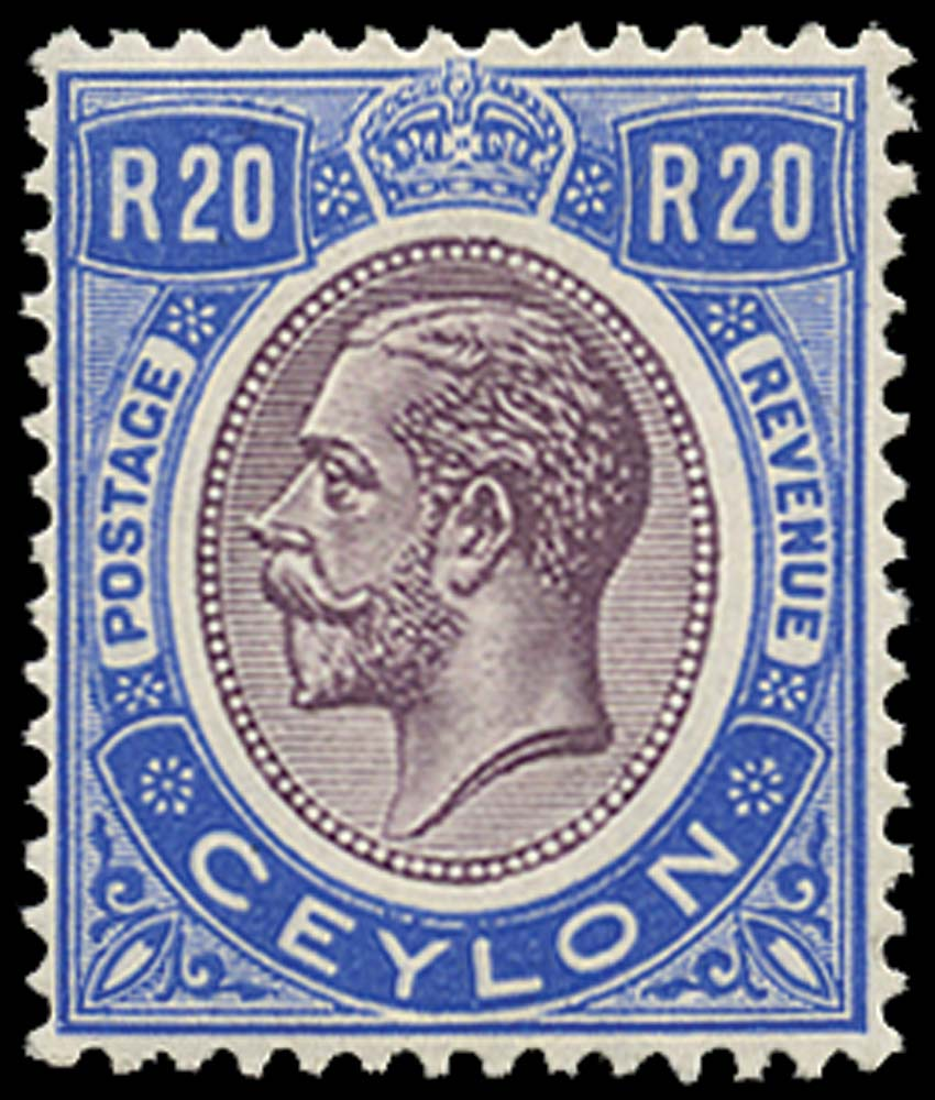 CEYLON 1927  SG367 Mint