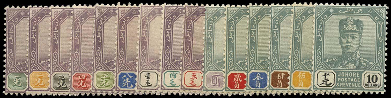 MALAYA - JOHORE 1904  SG61/75 Mint watermark rosette set of 15 to $10