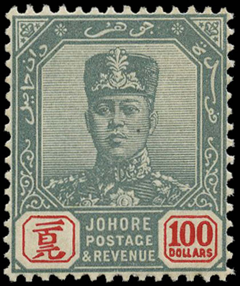 MALAYA - JOHORE 1904  SG77 Mint $100 green and scarlet watermark rosette