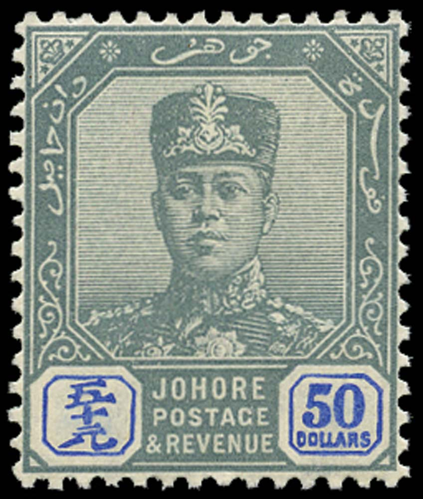 MALAYA - JOHORE 1904  SG76 Mint $50 green and ultramarine watermark rosette