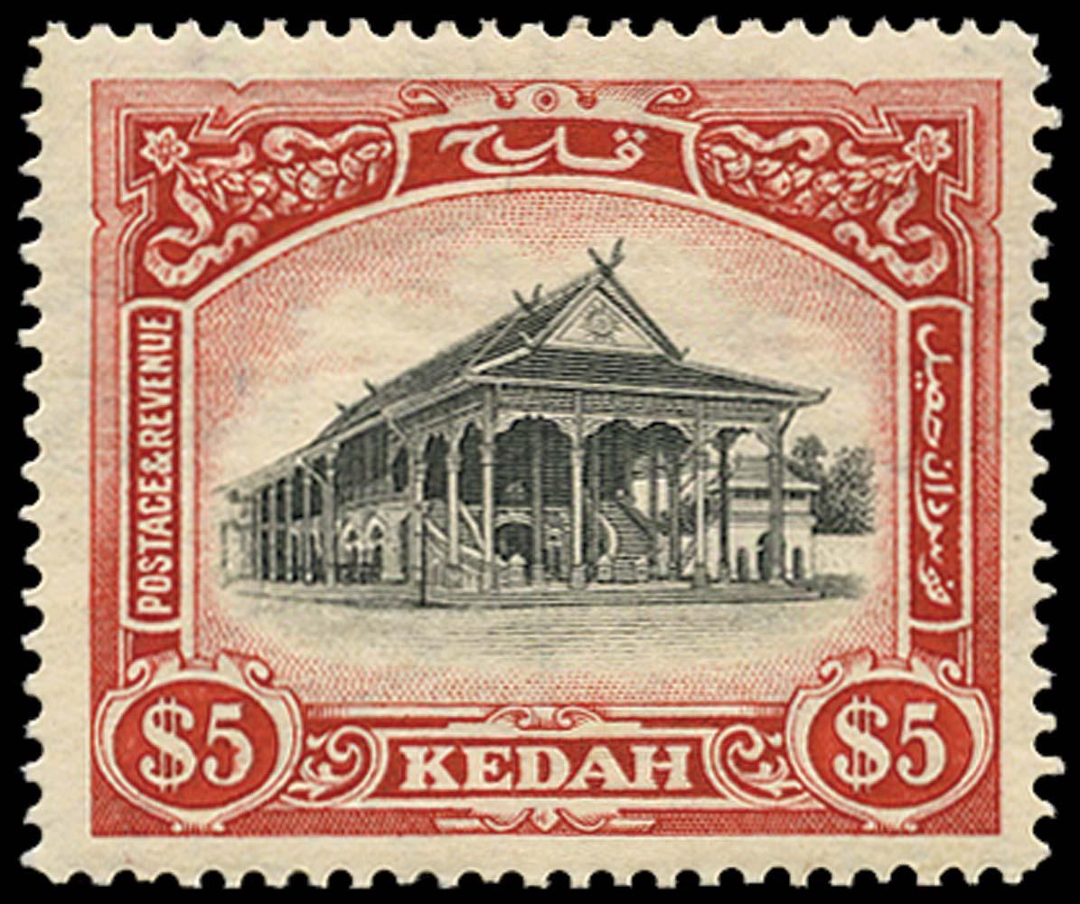 MALAYA - KEDAH 1912  SG14 Mint