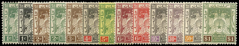 MALAYA - KELANTAN 1921  SG14/23 Mint Script watermark set of 13