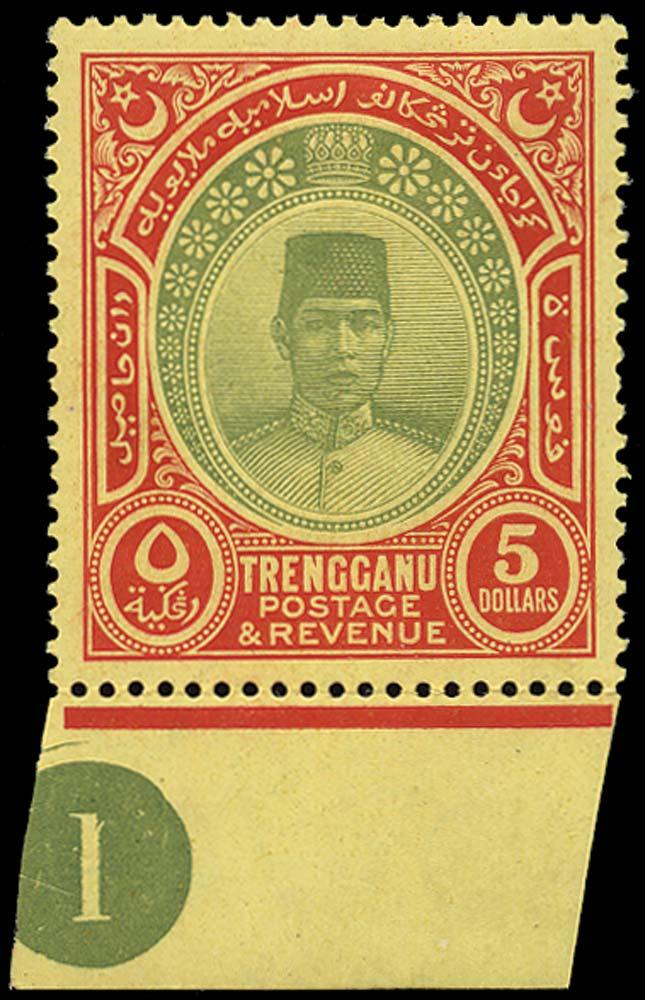 MALAYA - TRENGGANU 1921  SG25 Mint $5 green and red on pale yellow watermark MCA