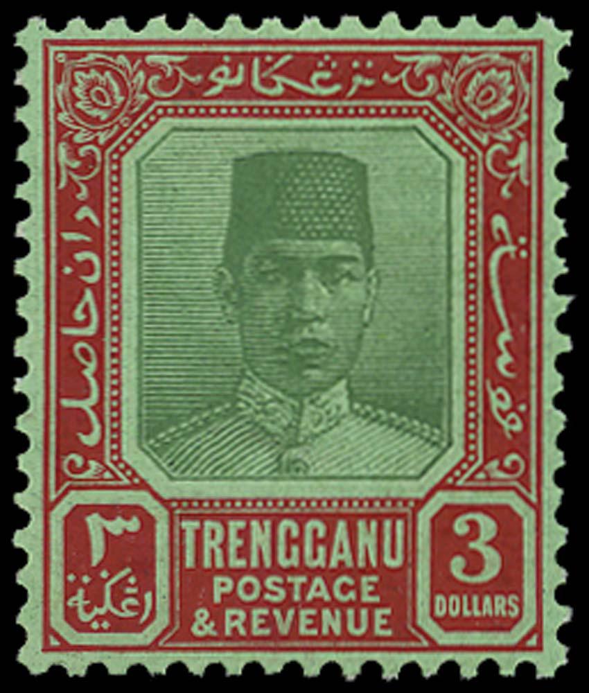 MALAYA - TRENGGANU 1921  SG43 Mint