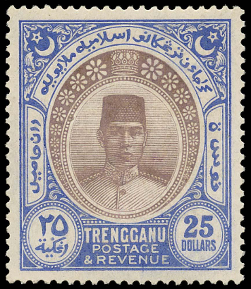 MALAYA - TRENGGANU 1921  SG45 Mint