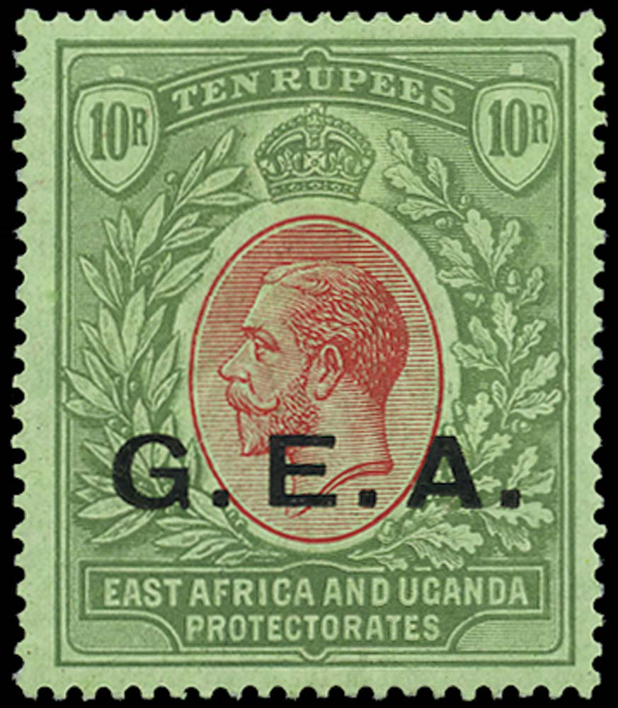 TANGANYIKA 1917  SG60a Mint G.E.A. 10r red and green on green (emerald back)
