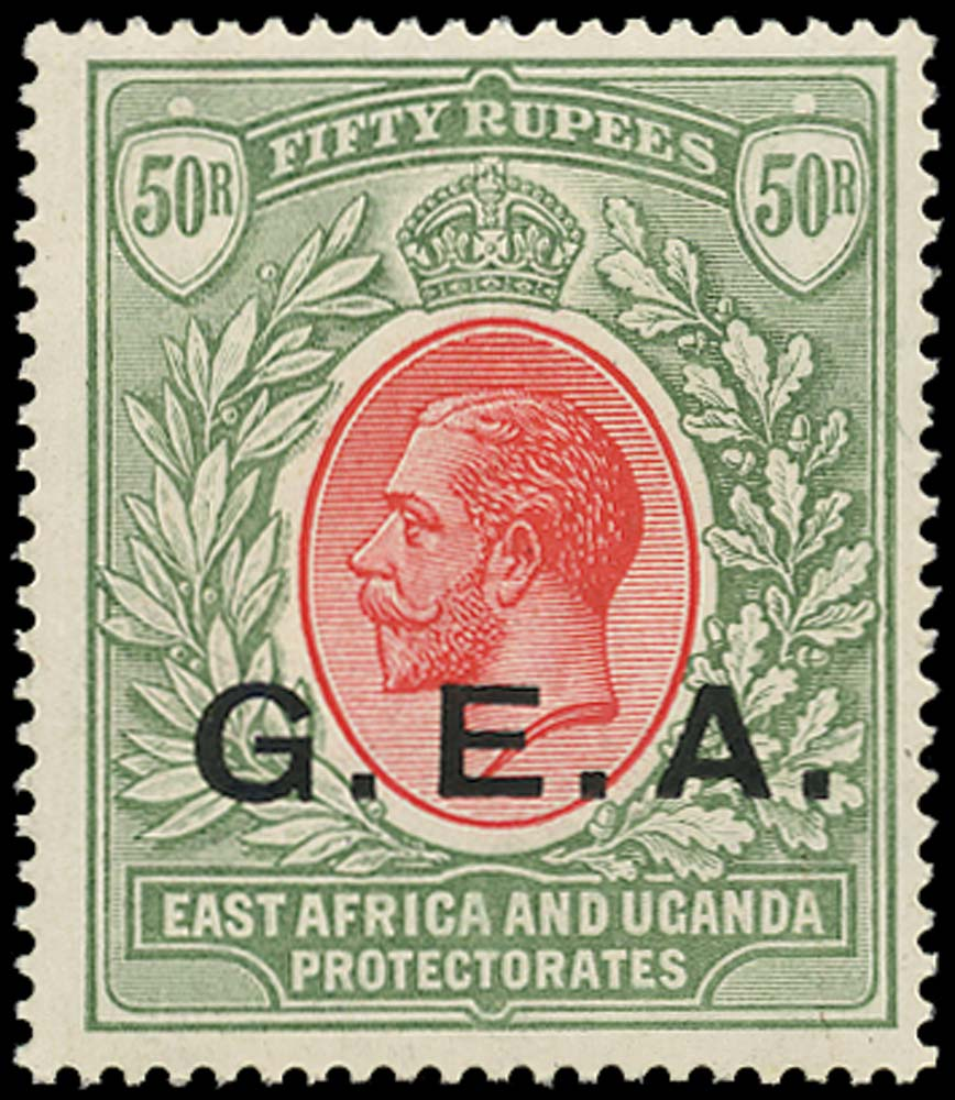TANGANYIKA 1917  SG62 Mint G.E.A. 50r carmine and green