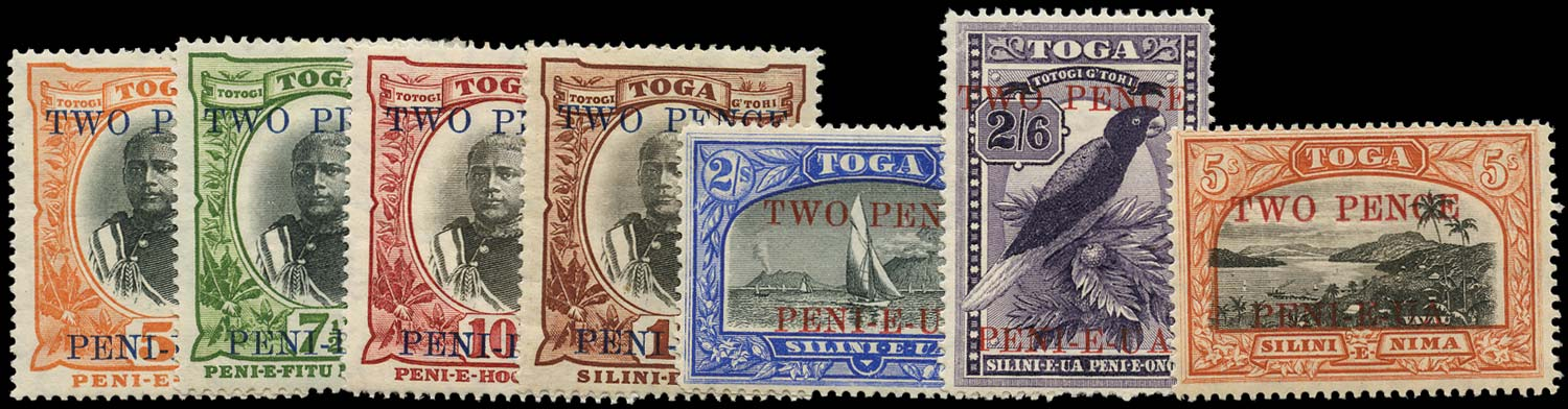 TONGA 1923  SG64/70a Mint TWO PENCE surcharges set of 7