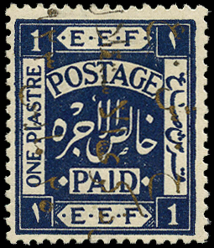 TRANSJORDAN 1923  SG103B Mint 1p deep indigo type 11 overprint upwards