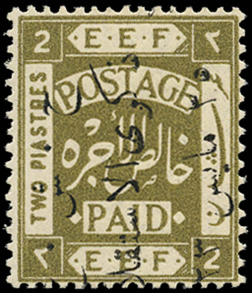TRANSJORDAN 1923  SG104A Mint 2p olive type 11 overprint downwards