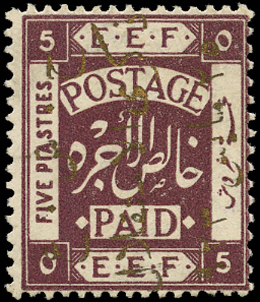 TRANSJORDAN 1923  SG105A Mint 5p deep purple type 11 overprint downwards