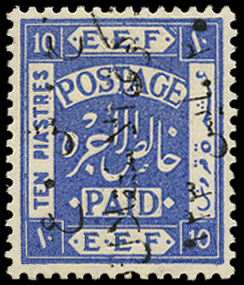 TRANSJORDAN 1923  SG107A Mint 10p ultramarine type 11 overprint downwards