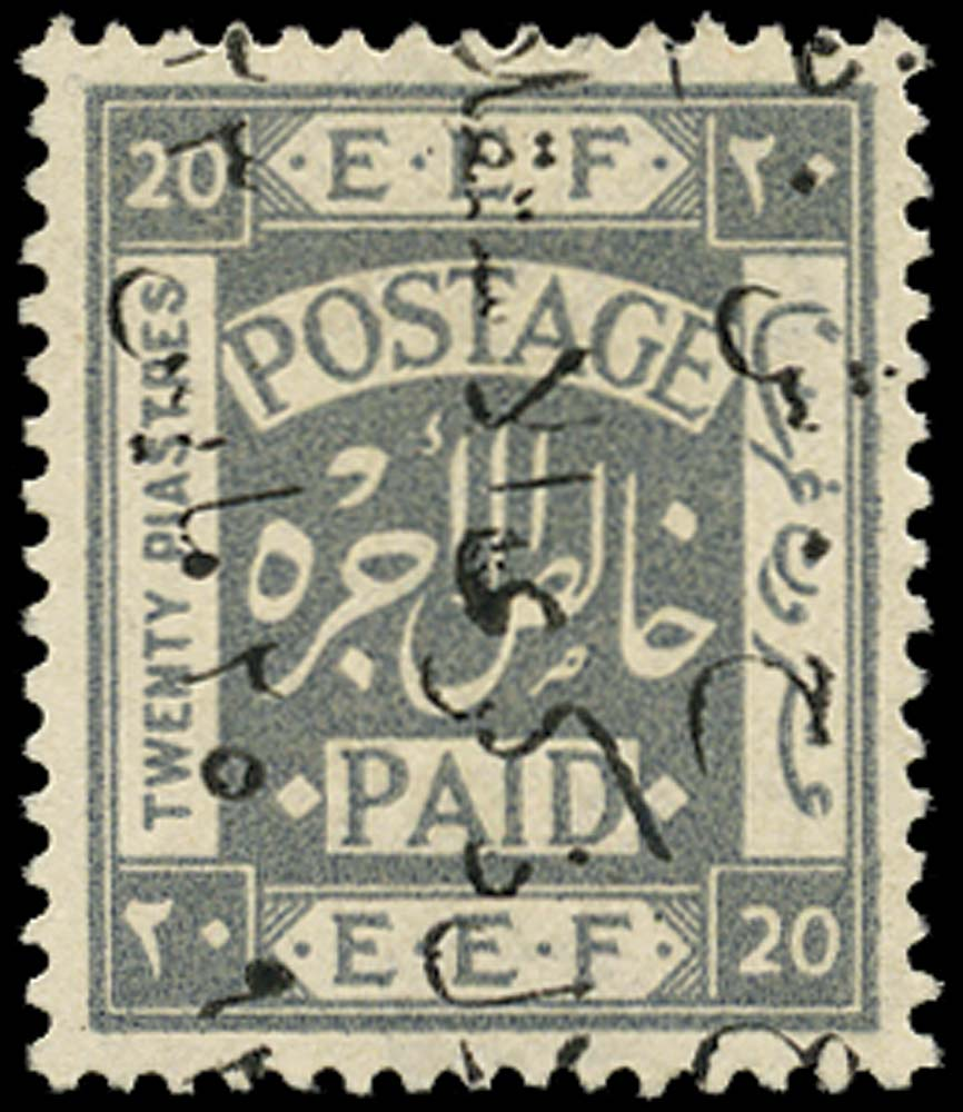 TRANSJORDAN 1923  SG108B Mint 20p pale grey type 11 overprint upwards