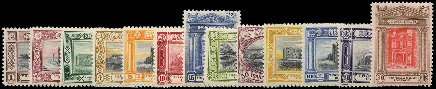 TRANSJORDAN 1933  SG208/20 Mint Tourist short set of 13 to 500m