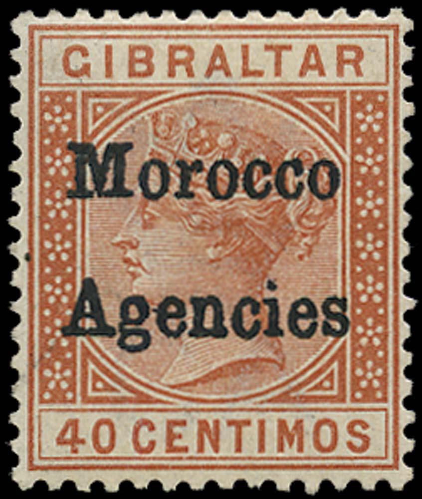 MOROCCO AGENCIES 1898  SG5 var. Mint