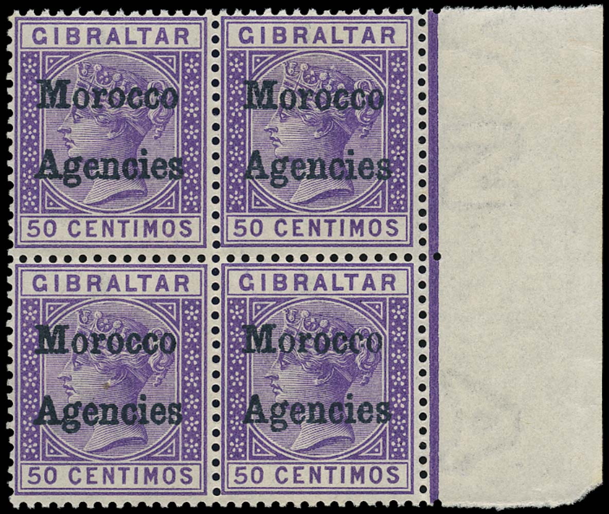 MOROCCO AGENCIES 1898  SG6f Mint