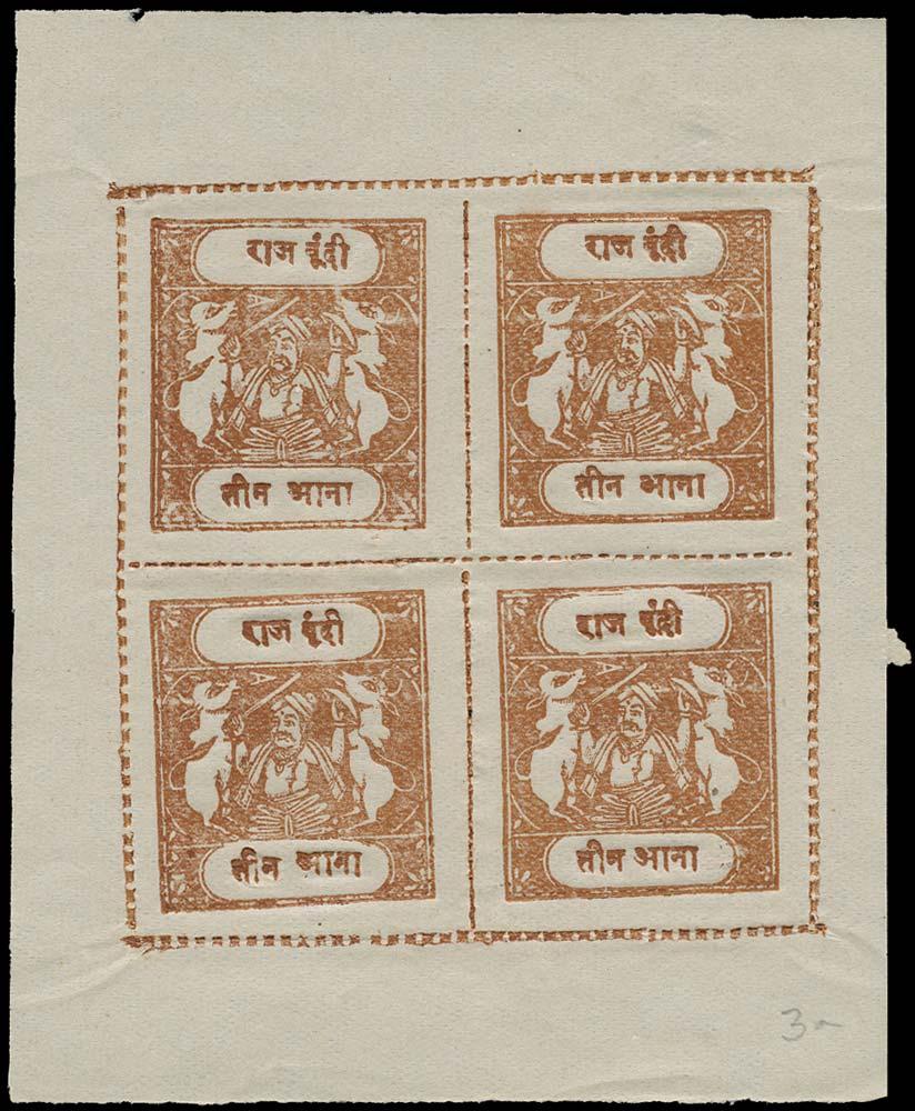 I.F.S. BUNDI 1914  SG31 Mint