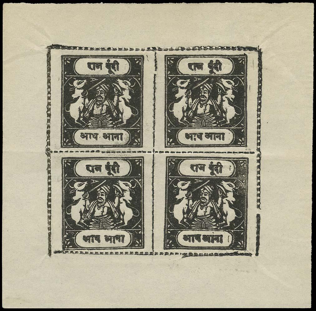 I.F.S. BUNDI 1917  SG38 Mint