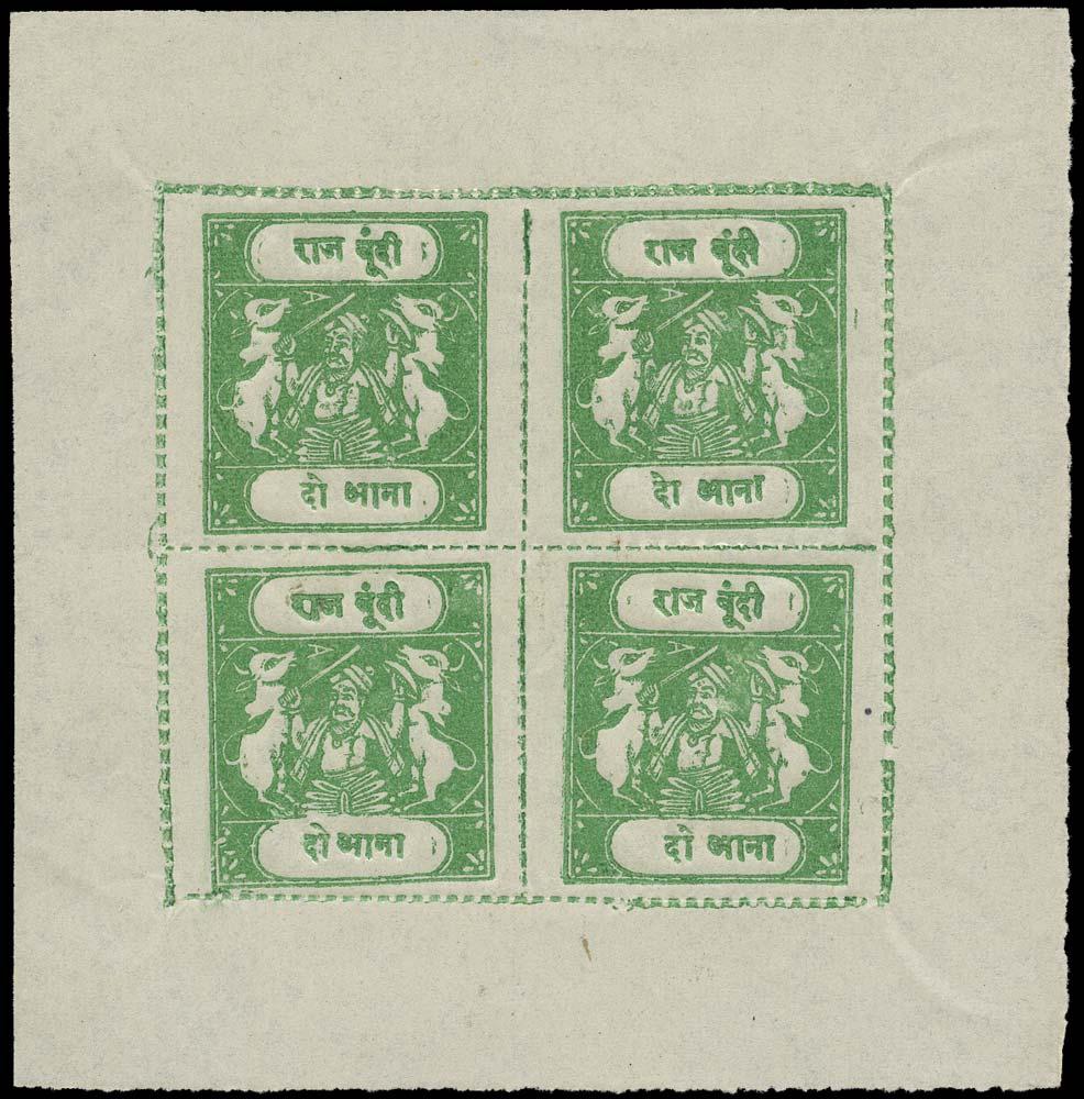 I.F.S. BUNDI 1917  SG40, var Mint