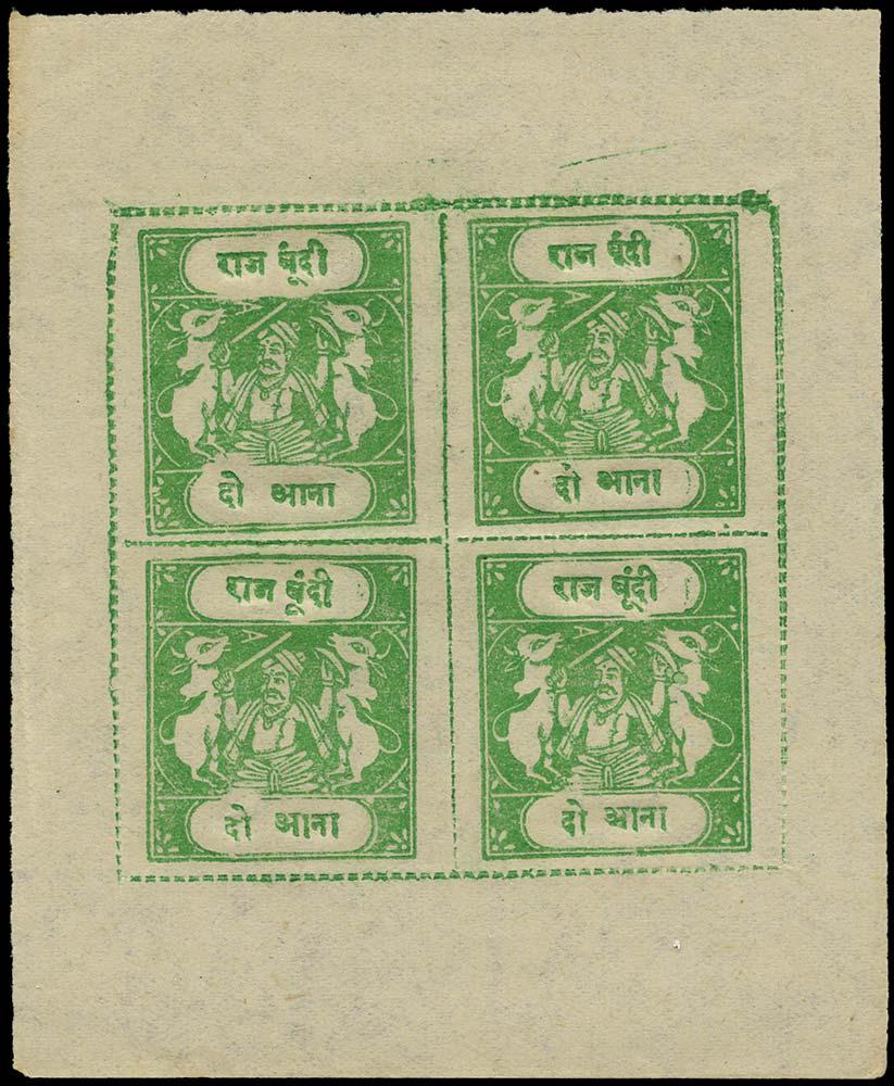 I.F.S. BUNDI 1914  SG29/40 Mint