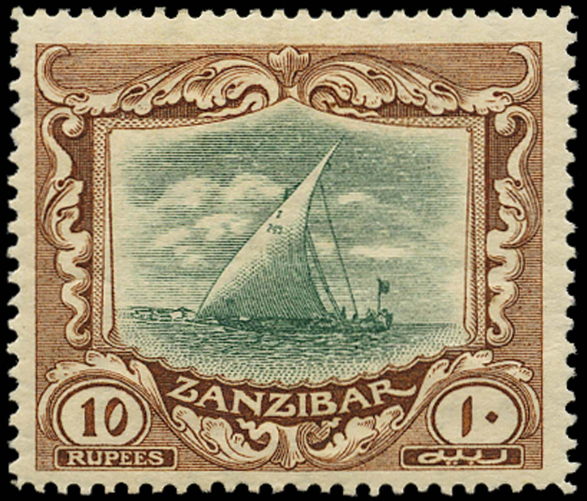 ZANZIBAR 1913  SG260 Mint Dhow 10r green and brown watermark rosettes