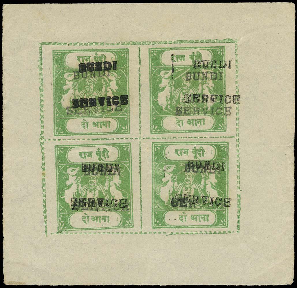 I.F.S. BUNDI 1915  SGO18B Official