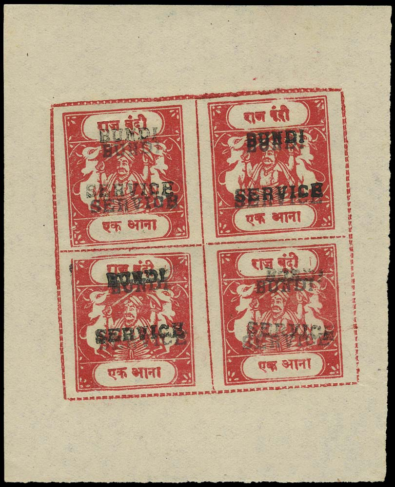 I.F.S. BUNDI 1915  SGO8bB/17aB Official