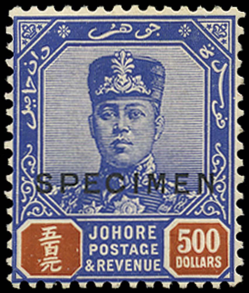 MALAYA - JOHORE 1922  SG128s Specimen